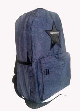 Универсальный рюкзак для школы и прогулок звезда
