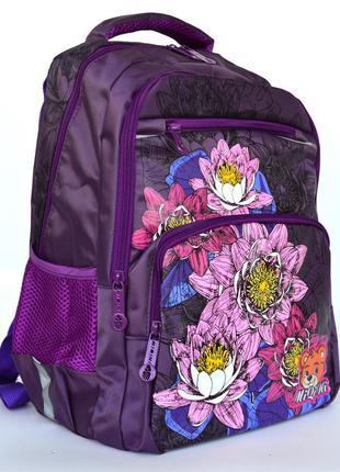 Качественный школьный рюкзак с ортопедической спинкой фиолетовый
