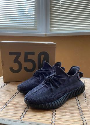 Adidas Yeezy Boost 350 V2 Black - Static (Non-Reflective)
