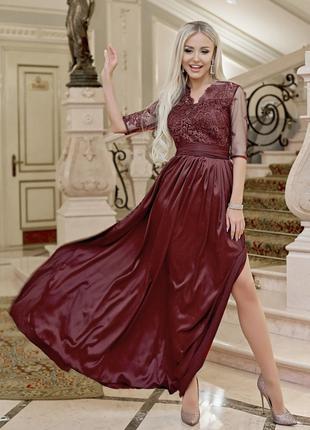 Женское нарядное длинное платье Застежка - змейка