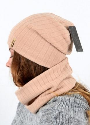 Женский комплект 036 цвет бежевый шапка, хомут сезон осень, зима