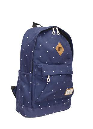 Универсальный прочный рюкзак для школы и прогулок
