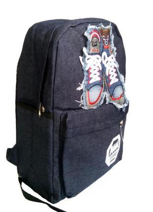 Рюкзак для школы и прогулок кеды