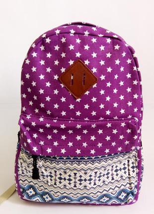 Рюкзак для школы и прогулок фиолетовый