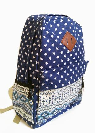 Рюкзак для школы и прогулок синий