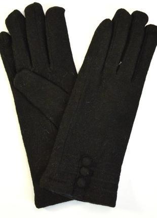 Женские кашемировые перчатки на меху кролика