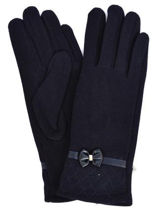 Женские синие трикотажные перчатки на флисовой подкладке