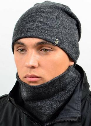 Шапка, хомут молодежный комплект 035 цвет 2 серый, осень - зима