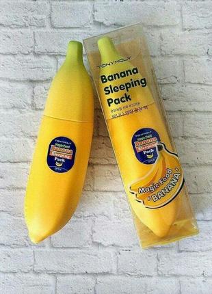 Банановая интенсивно восстанавливающая ночная маска Tony Moly