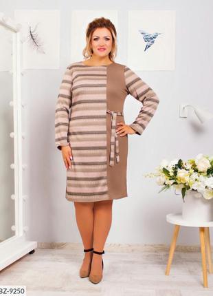 Женское платье свободного стиля.48-58р