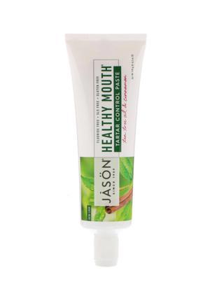 Jason Natural, Зубная паста для профилактики зубного камня