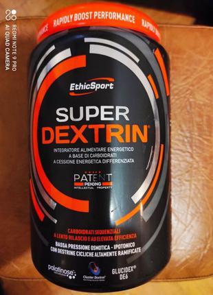Super Dextrin 700 г