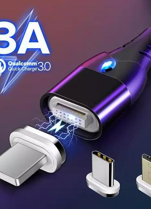 Магнитный кабель micro USB, Type-C, Lighting