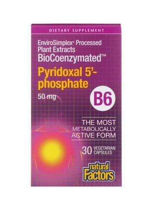 Витамин В6, пиридоксаль-5-фосфат, 50 мг, Natural Factors, 30 шт