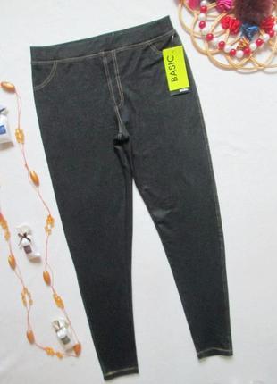Суперовые трикотажные лосины леггинсы под джинс мокрый асфальт...