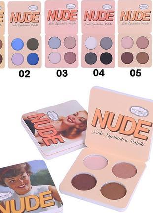 Тени для век матовые и сатиновые Nude Farres  набор 4 тона, разны