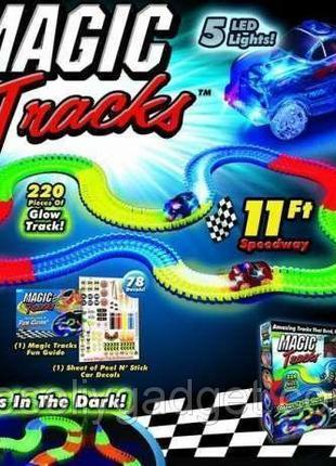 MAGIC TRACKS 220 ДЕТАЛЕЙ гибкая автомобильная гоночная трасса