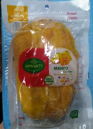 Манго Amanti 500г