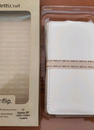 Чехол Vetti Craft Flip Sony Xperia SP M35i Normal S
