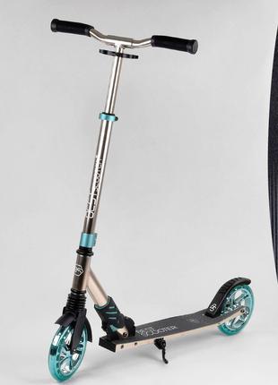 Самокат алюминиевый Best Scooter 10133 колеса PU, d колес - 180 м