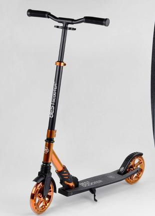 Самокат алюминиевый Best Scooter 40388 колеса PU, d колес - 180 м