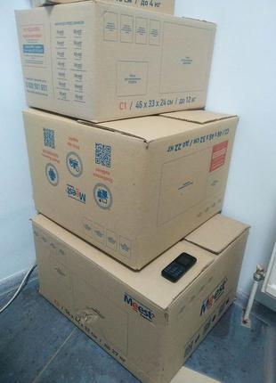 Гофрокартонні коробки гофрокартонные коробки большая велика
