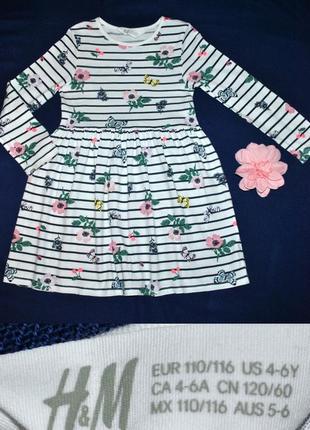 Платье для детского садика  р.4-6 лет