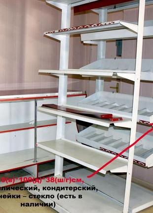 Одесса, Торговые стеллажи/прилавки/холодильники