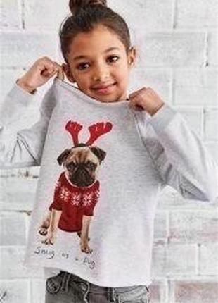 Теплый свитер кофта начос девочке 8 лет