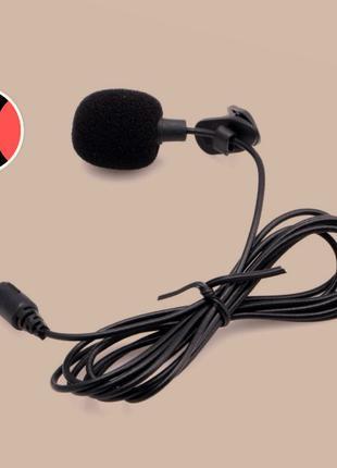 Мікрофон універсальний