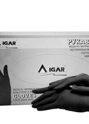 Перчатки медицинские нитриловые смотровые нестерильные неопудренн