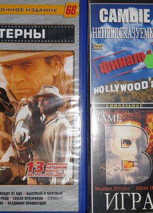 Диски DVD фильмы и песни