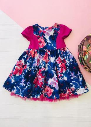 Летнее платье сарафан в акварельные цветы