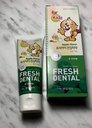 Детская зубная паста корея  fresh dental