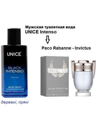Мужская туалетная вода UNICE Intenso, 100 мл