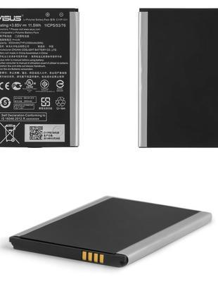 Аккумулятор Asus C11P1501 Zenfone 2 Laser ZE551KL 3000 mAh