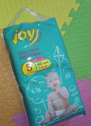 Подгузники трусики joy 5