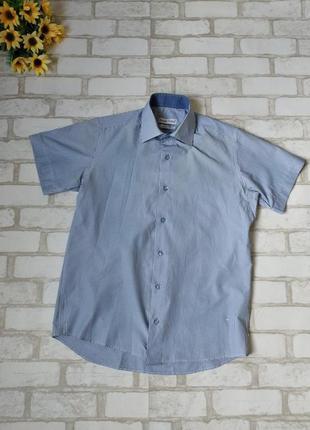 Мужская рубашка sergio felini голубая в полоску