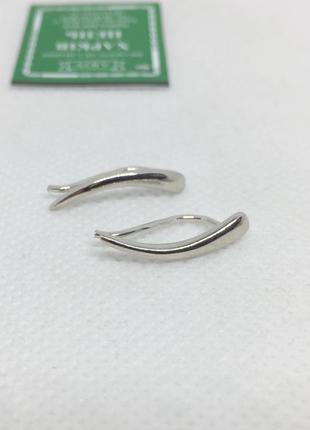 Новые родированые серебряные серьги каффы серебро 925 пробы