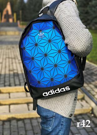 Рюкзак Adidas 3D синий 🔥