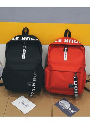 Городской рюкзак универсальный красный черный