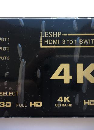 Переключатель коммутатор HDMI 1.4 Switcher 3 HDMI на 1 монитор ТВ