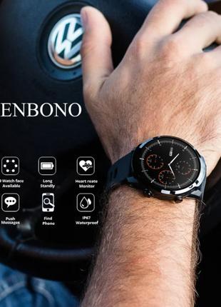 Спортивные смарт-часы S10 Plus Черные