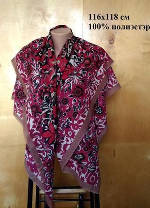 🍒 прекрасный пестрый платок хустка шаль 116х118 см