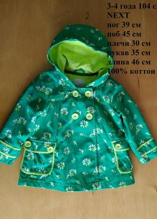 🍒 3-4 года 104 см легкая зеленая в принт куртка ветровка плащ ...