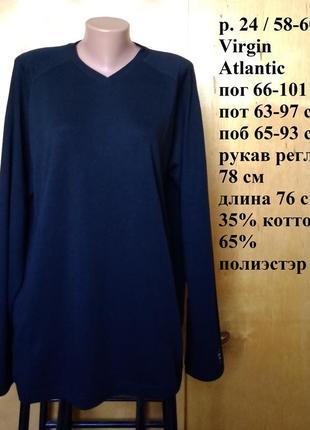 ⭐ р. 24 / 58-60 базовый стильный джемпер кофта толстовка черна...