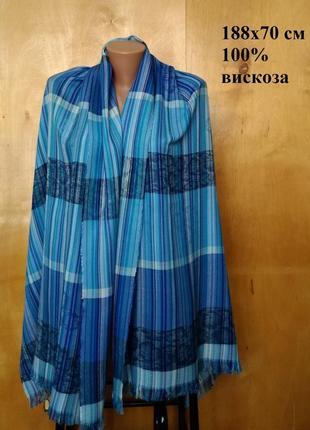 ⭐ шарф платок шаль палантин в синюю и голубую полоску с принто...