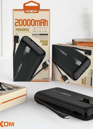 АКБ PowerBank MOXOM MX-PB17 (20000 mAh) черный