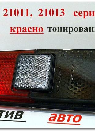 фонарь 2101 задний