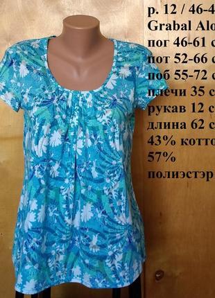 Р 12 / 46-48 милая легкая блуза футболка в цветочный принт gra...